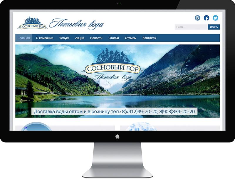 Создание сайта сосновый бор первая пожарная компания псков сайт